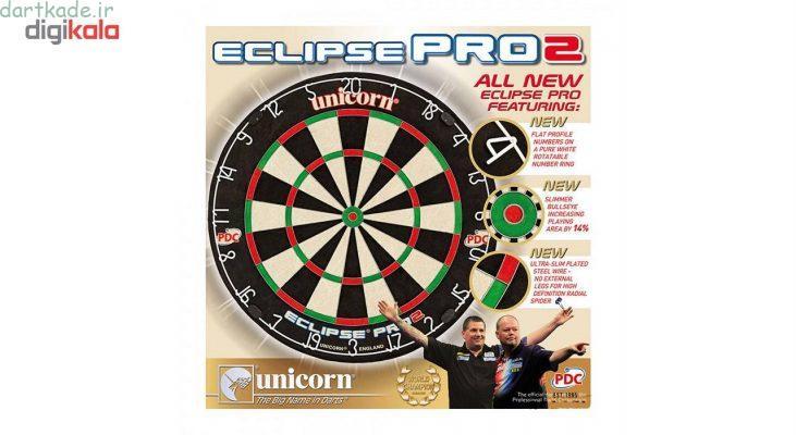 تخته-دارت-یونیکورن-مدل-Eclipse-Pro-2-5.jpg